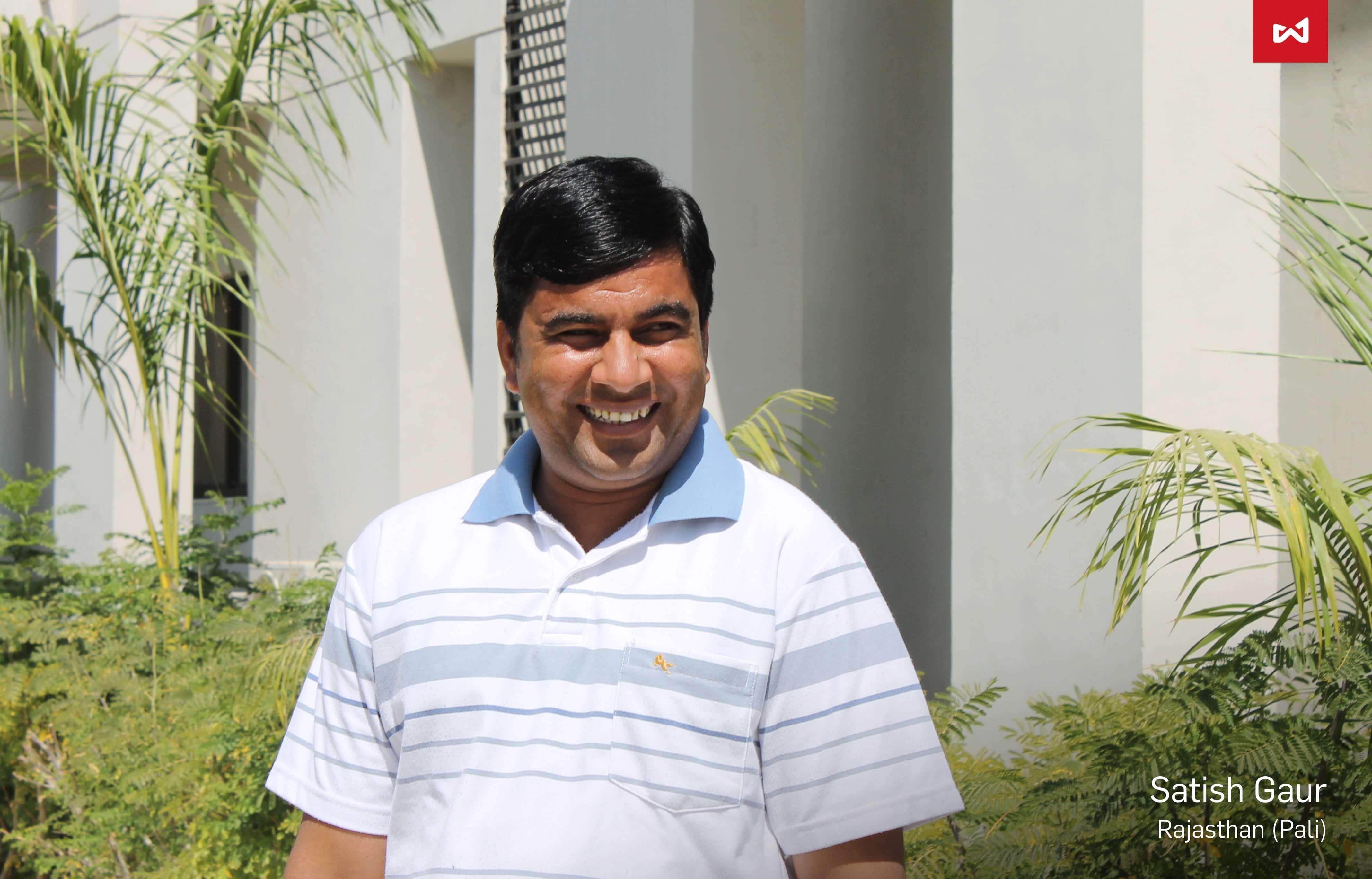 Satish Gaur