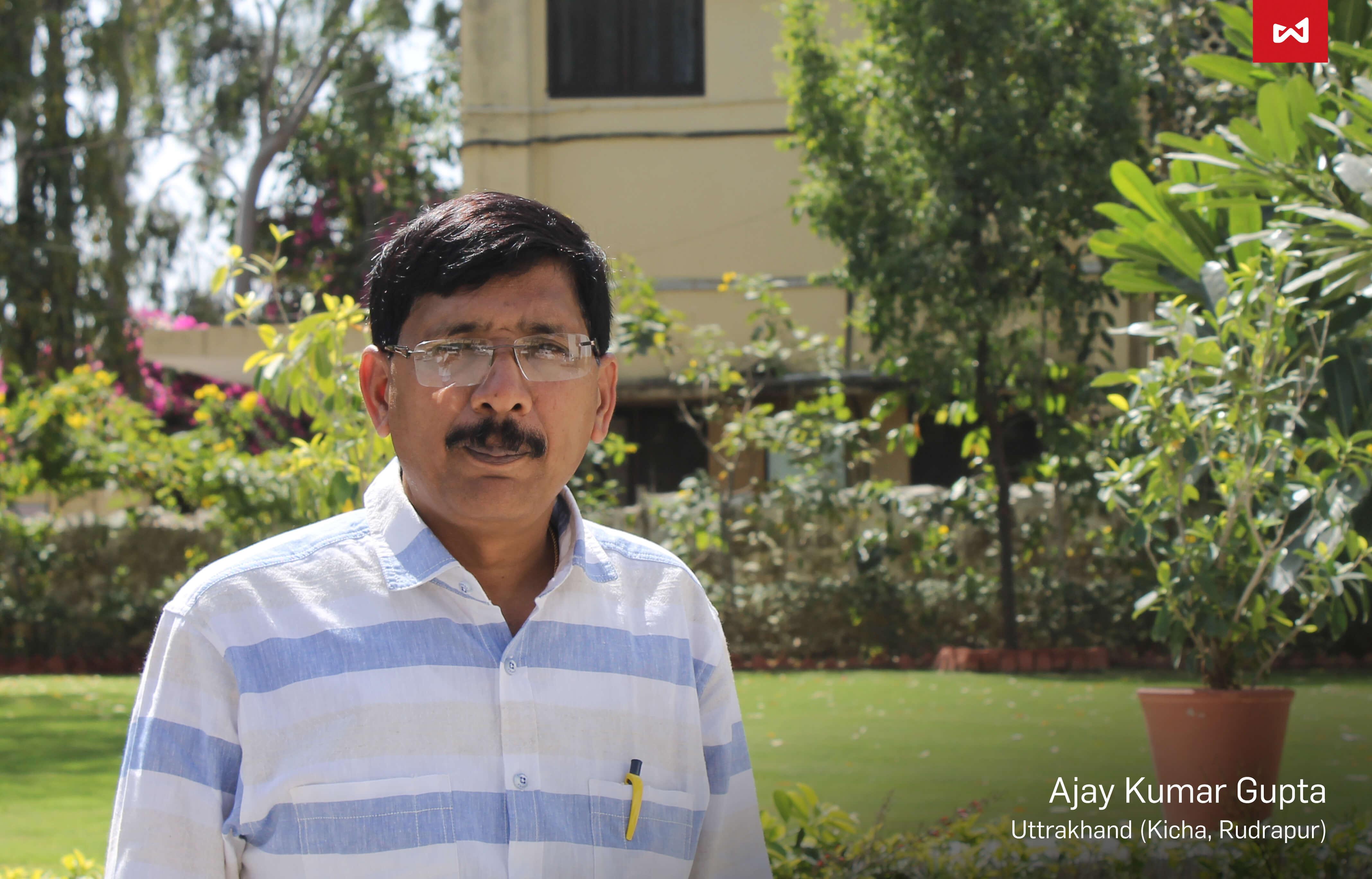 Ajay Kumar Gupta